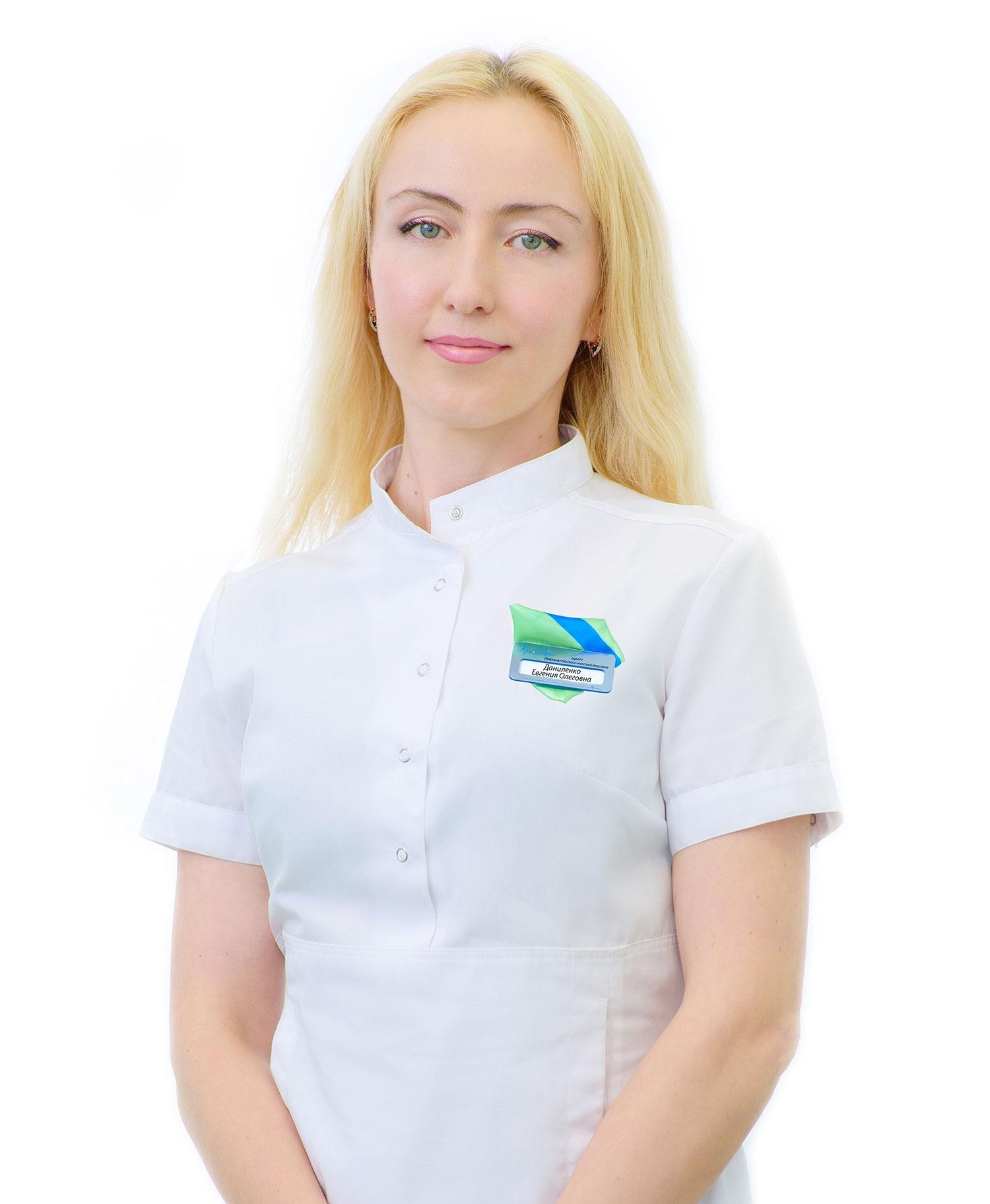 Даниленко