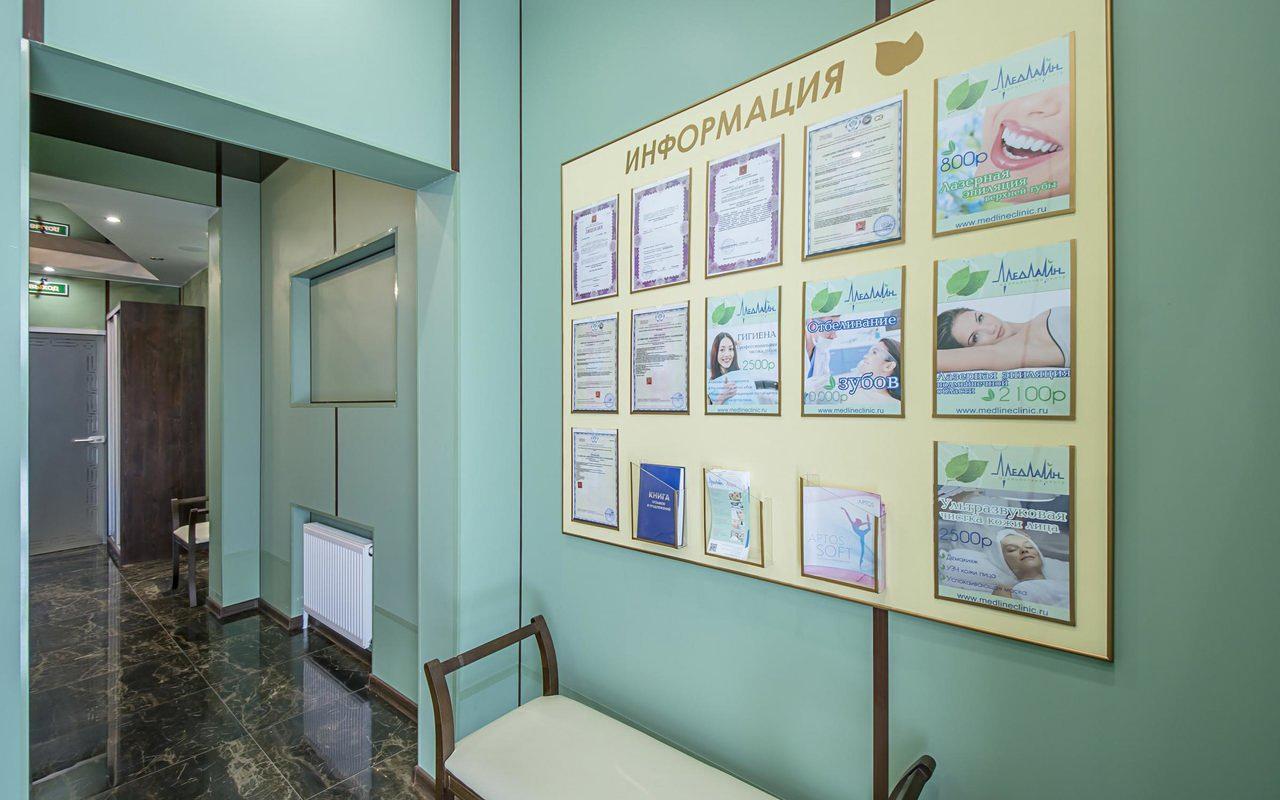 Медлайн - стоматологии и косметологии  Ⓜ️ «Проспект Большевиков»